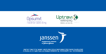 Opsumit-Uptravi-Janssen