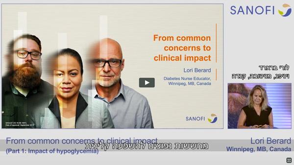 טיפול בחולי סוכרת מבוגרים - קליפ טוג'או